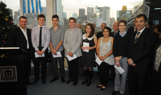 Students at the award ceremony