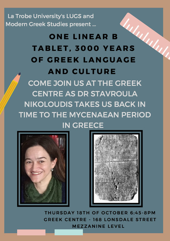 Open Lecture: One Linear B Tablet, 3000 Years Of Greek Language And Culture
