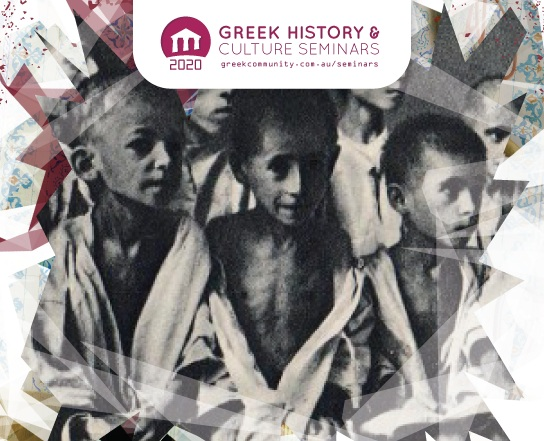 Open Online Seminar: Famine and Death in Occupied Greece: A re-appraisal
