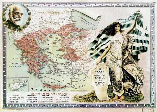 The Great Idea: Greek Irredentism and Slavo-Macedonism