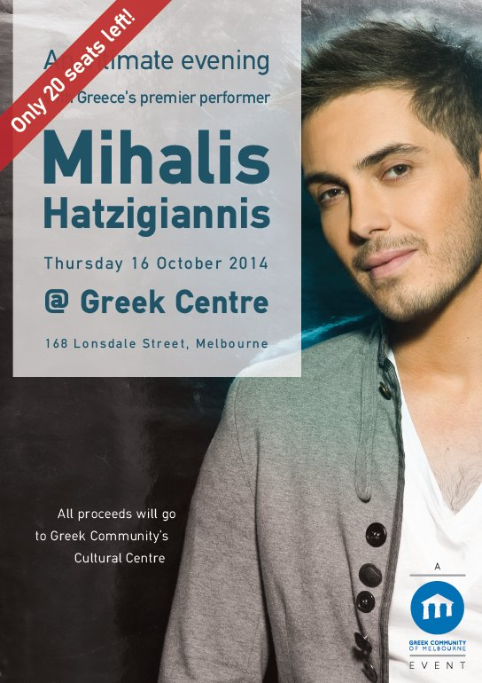Intimate with Mihalis Hatzigiannis at the Greek Centre